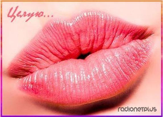 картинки с поцелуями губки